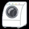 楽をしたければドラム式洗濯乾燥機が圧倒的におすすめ!!